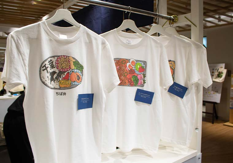 Cotton T-shirts were printed with unique bento box designs